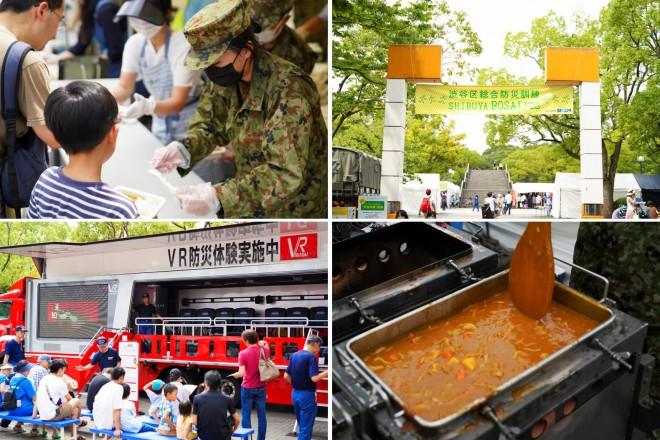 『渋谷区総合防災訓練〜SHIBUYA BOSAI FES2019〜(渋谷防災フェス)』