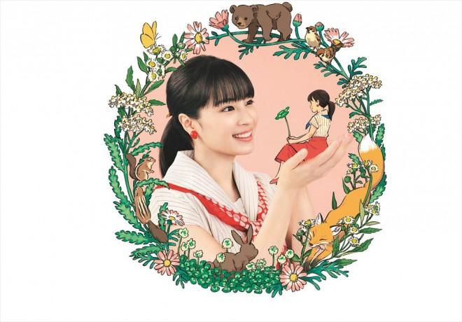 (C)ササユリ・NHK