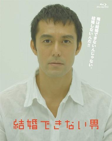 (C)2013関西テレビ放送