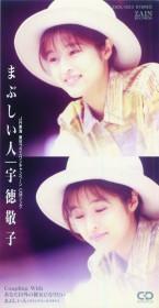 Mi-Ke〜ソロ活動初期のジャケット写真