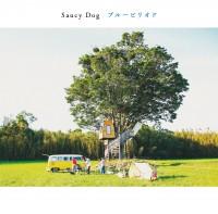 【upcoming】Saucy Dog、北園涼など、10/14付週間ランキング『ORICON MUSIC』編集部注目の6作