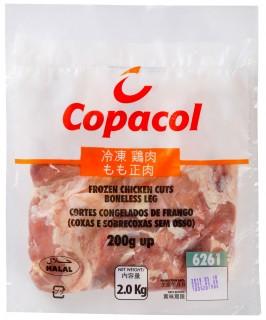 不動の人気商品「ブラジル産鶏もも正肉(2kg698円)」