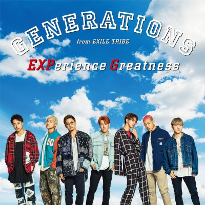 GENERATIONS from EXILE TRIBEのシングル「EXPerience Greatness」
