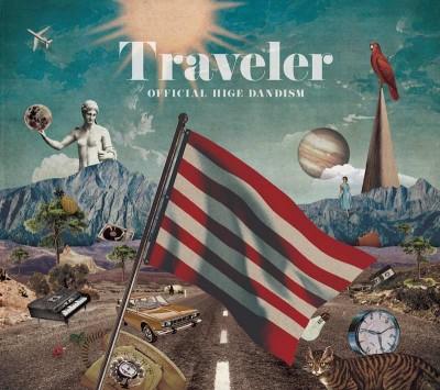 週間アルバムランキング&週間デジタルアルバムランキングで1位獲得のアルバム『Traveler』
