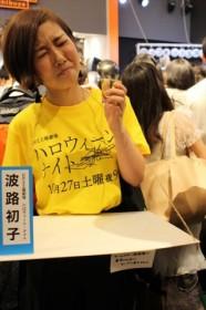 オールスター感謝祭で番宣のためにセンブリ茶を飲む人 (C)oricon ME inc.