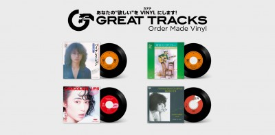『GREAT TRACKS Order Made Vinyl』