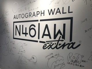 中国のファンへのメッセージが書かれたAUTOGRAPH WALL
