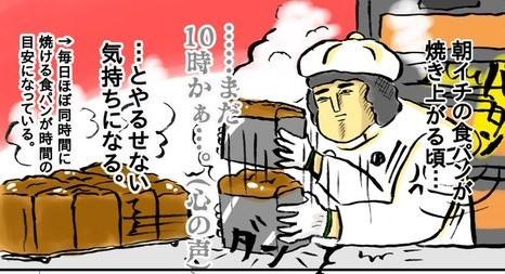 (画像提供:丸川こあめさん)