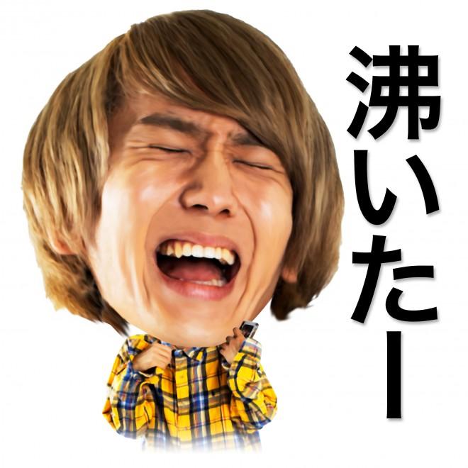 末吉9太郎のLINEスタンプが27日に発売。SNSでは「泣いたー」「秒で買った」「たくさん使う」と反響が見られた