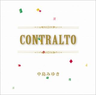 アルバム『CONTRALTO』(2020年1月8日発売予定)