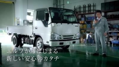 大友康平の歌声が流れる現在放送中の「つながる×みつめるトラック」篇 写真提供/いすゞ自動車