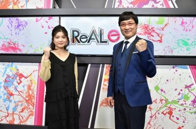 南海キャンディーズ・山里亮太(右)とテレビ朝日・並木万里菜アナウンサーがキャスターを務める、月イチレギュラー番組『ReAL eSports News』。第2回は12月6日(金)に放送