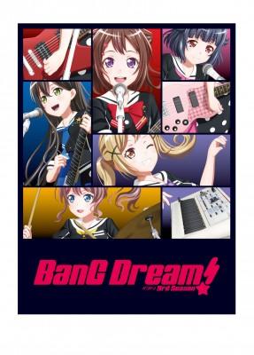 「BanG Dream!(バンドリ!)」