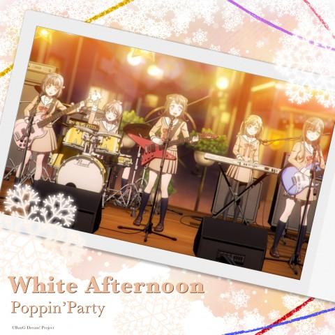 「White Afternoon」楽曲ジャケット