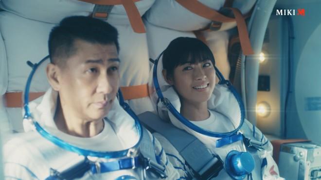 2019年放送『宇宙でもミキプルーン』篇