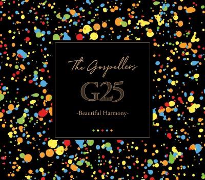 シングルコレクション『G25 -Beautiful Harmony-』12月18日発売(ソニー・ミュージックレーベルズ)