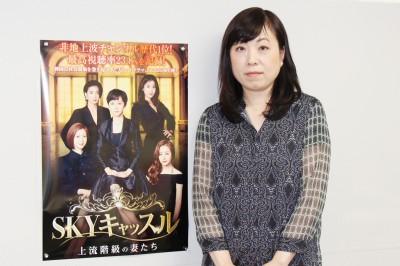 落合麻葉氏/TSUTAYA 兼 TSUTAYA Digital Entertainment、アジアコンテンツ担当MD