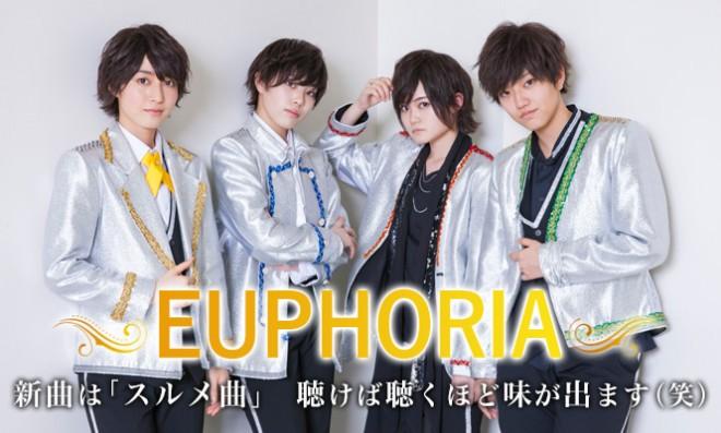 4人組男装ユニット・EUPHORIA「新曲は『スルメ曲』。聴けば聴くほど味 ...