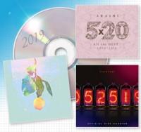 【オリコン年間ランキング 2019】嵐が18年ぶり200億円超えで総合首位、米津玄師、あいみょん、髭男がデジタルシーンを席巻