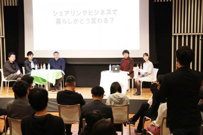 気鋭のスタートアップ社長4人へ、参加者からの質問や意見が多くあがった