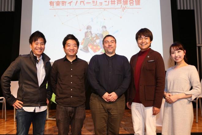 ニッポン放送の年末特別番組『有楽町イノベーション井戸端会議』で登壇者たちのトークの内容がオンエアされる
