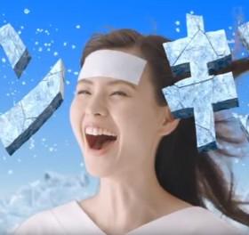 小林製薬の『熱さまシート』CMに出演する朝見心