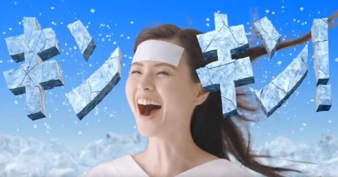 小林製薬『熱さまシート』のCMに出演している朝見心