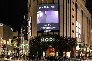 渋谷モディ屋外大型ビジョンへも生中継