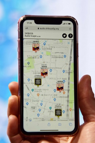 『Audio Scape by au × 須田景凪』 渋谷の街と連動した音楽サービス「Audio Scape by au」を活用して、須田景凪とコラボレーション。渋谷の対象エリアを訪れ、「Audio Scape by au」を起動すると、1月24日に配信開始されたばかりの新曲「はるどなり」が流れ出す(実施期間:1月31日まで)