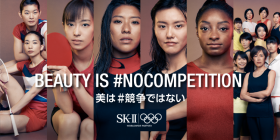 「#NOCOMPETITION」というハッシュタグに女性アスリートたちが共感 その真意とは?