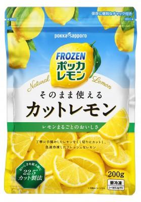 2月24日に発売する『FROZEN ポッカレモン そのまま使えるかっとレモン』(オープン価格)