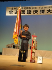 5歳で民謡をはじめ、7歳より津軽三味線、尺八を開始。受賞歴も多数!