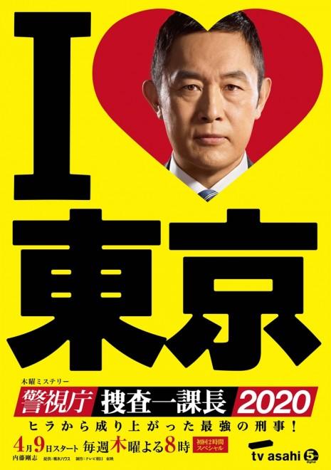 (C)テレビ朝日