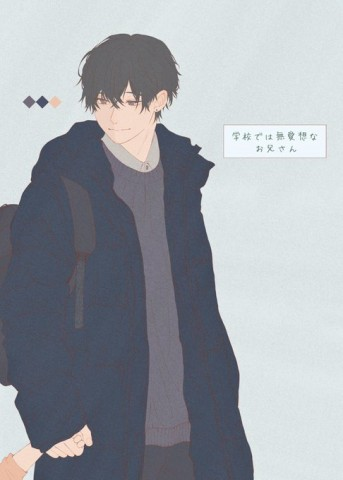 Snsでバズった ギャップのある男子 イラスト 作者は現役高校生 反響にびっくり Oricon News