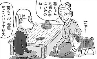 漫画では、猫の菊ちゃんとの日常が描かれている(画像提供:湊文さん)