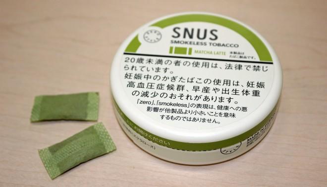 2月に発売された新作『ゼロスタイル・スヌース・抹茶ラテ』