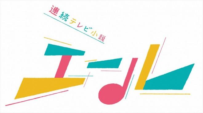 (C)NHK
