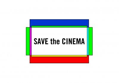 「#SaveTheCinema『ミニシアターを救え』プロジェクト」