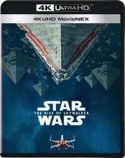 『スター・ウォーズ/スカイウォーカーの夜明け 4K UHD MovieNEX』8,000円+税