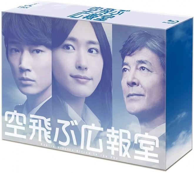 『空飛ぶ広報室』Blu-ray BOX、TCエンタテインメント、2013年