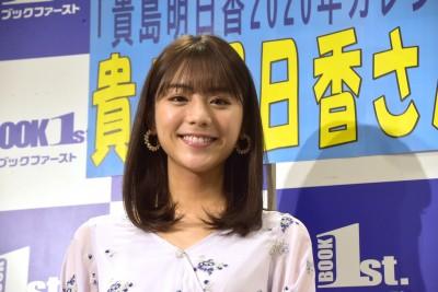 女性人気も高い貴島明日香(C)ORICON NewS inc.