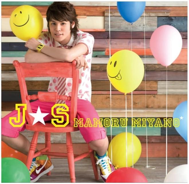 3rdシングル『J☆S』