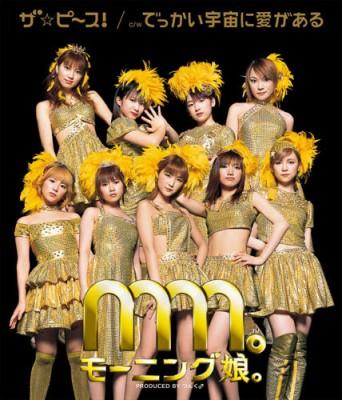 モーニング娘。12枚目のシングル「ザ☆ピ〜ス!」(ZETIMA/2001年)