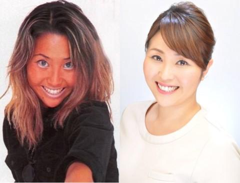 『egg』ギャル時代の塩澤麻衣さん(左)と、驚くほど美白になった現在の姿(写真:本人提供)