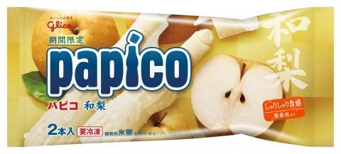 パピコ<和梨>