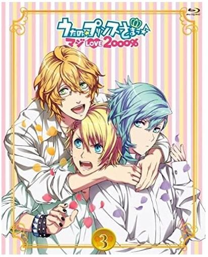 『うたの☆プリンスさまっ♪ マジLOVE2000%』Blu-ray、キングレコード、2013年(右端が美風藍)