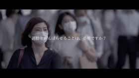 『がんばるな、ニッポン。』CM話題、担当者が明かす意識の変化「半沢、転職すればいいのに」マインド