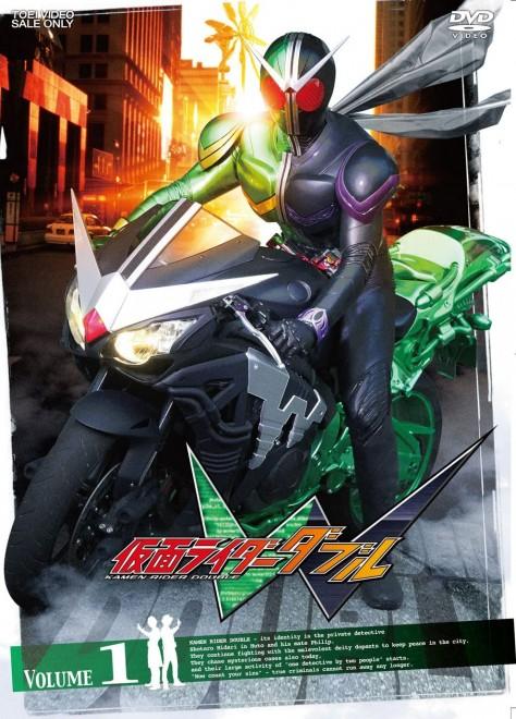 『仮面ライダーW Vol.1』 DVD、TOEI COMPANY,LTD.、2010年