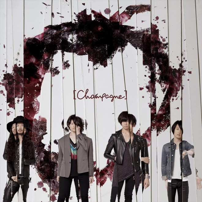 [Alexandros]『Me No Do Karate.』、RX-RECORDS/UK.PROJECT、2013年