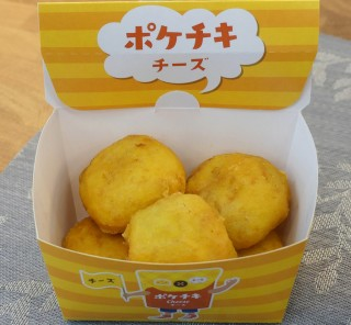 『ポケチキ』チーズ(C)oricon ME inc.